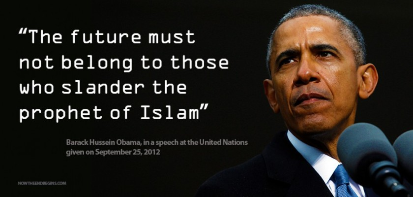 future-must-not-belong-to-those-who-slander-prophet-islam-mohammad-barack-hussein-obama-muslim-united-nations-september-25-2012-933x445