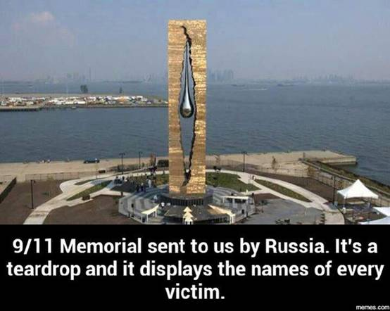 teardrop 911 memorial sent to us by russia teardrop